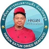 ฮาซัน