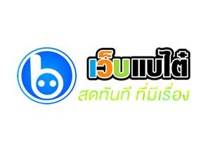 beartai logo